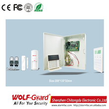 GX Business Auto Dial PSTN Alarm System Home Safe Guard