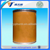 /p-detail/La-doxiciclina-hcl-clorhidrato-de-doxiciclina-cas-10592-13-9-300002920553.html