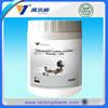 Kanamycin monosulfate soluble powder