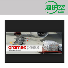 Aramex delivery price for Corded Telephones