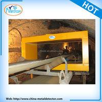 industrial ore metal detector head conveyor belt safety of coal mine