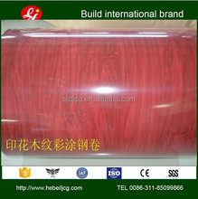 top quality color coated steel manufacturing