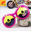 The explosion of cartoon animal children's Sunglasses flip multi pattern cartoon baby glasses