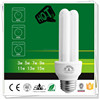 Bulk buy from China 3W 4W 6W 8W 10W 12W 14W 16W 2U Energy Saving Lamps
