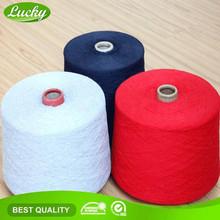 Trade assurance top quality pc knitting tape yarn