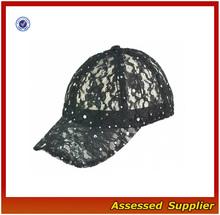 HX077/ lace baseball hat wholesale/ colorful lace baseball hat wholesale