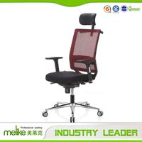 MELIKE New Coming Ergonomical Greenguard Office Chair With Recliner