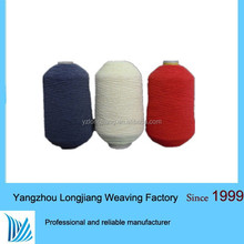 Polyester spandex covered yarn 2012/7F