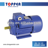 YC series pump motors,single phase motors,electric motors