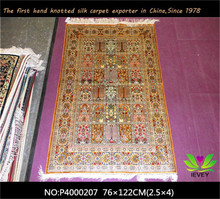 Handmade chinese knotted silk prayer carpet home and indoor decorative indian rugs hand woven