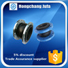 9 inch water fitting SBR rubber flexible expansion joints