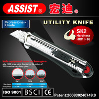 ASSIST retractable knife pocket cutter utility knife of chinese manufacturer