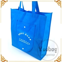Eco Foldable Tote Non Woven Folding Shopping Bag With Board Base