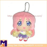 Happy dancing cute girl plush toy keychain