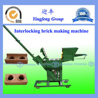 YF1-40 manual Cement Block /Brick Making Machine Manufacturer Price