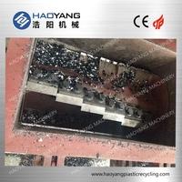 high quality 100-2000kg/h PE PP PET PVC pipe plastic crusher machine