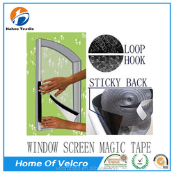 Adhesive backed fasteners adhesive velcro curtain