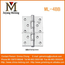 Hardware Products Stainless Steel Door Hinge