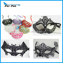 Italy Fashion Filigree Black Half Face Lace Mask