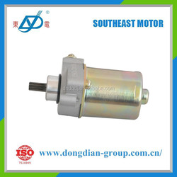 DC motor electric 12v 100w for motorcycle SUZUKI 110