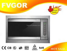 21L stainless steel built in mini electric commercial microwave oven for home KWS-21C