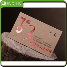 High Quality Paper Business Card, name card design