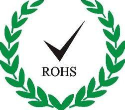 ROHS.jpg