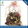 Wholesale 20x30cm Golden Heart Drawstring Luxury Organza Fabric Cosmetic Packaging Bags