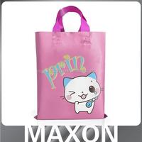 Wholesales white dog food bag China Manufacturer