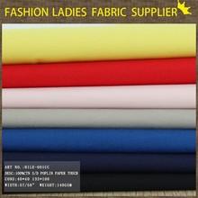 Zhejiang textile poplin 100% cotton s/d poplin plain dyeing poplin fabric