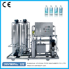 0.5 ton Water treatment machine/purification system machine / Water Purifier for Commercial Use