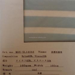 65% Nylon 35% Viscose Cool Feeling Stripe Interlock Fabric 160GSM