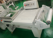 automatic small shrink wrapping machine