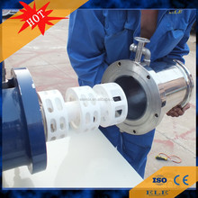 ENW high quality ink grinding ball mill