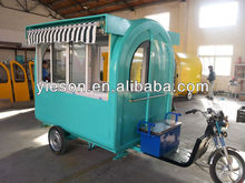 Electric Food Cart Vending Tricycle Car
