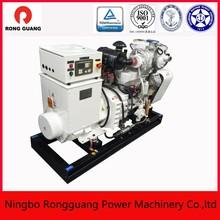 40kw cummins marine power generator with RMRS certification.