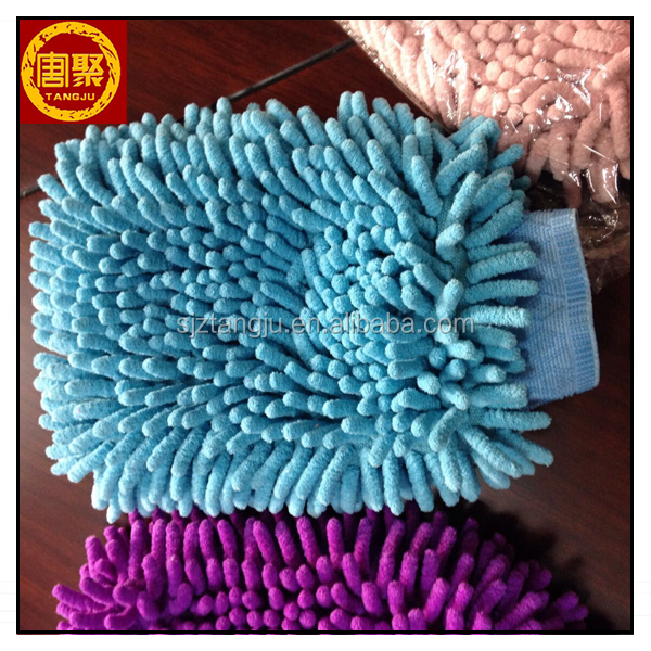 microfiber gloves for cleaning .jpg