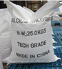 Factory price 25kg/bag or 1000kg/bag 74% 77% Calcium Chloride Dihydrate/calcium chloride food grade