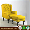 hotel bed room furniture leisure sofa chair