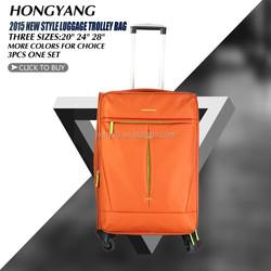 China factory wholesale fashion luggage bag,trolley lugggage bag ,business luggage bag
