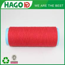 China yarn supplier Ne 16s open end recycled cotton knitting yarns from china