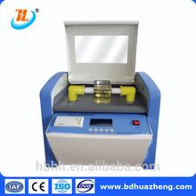 HZJQ- 1B aceite aislante dieléctrico fuerza de equipos de prueba para el aceite del transformador de pruebas