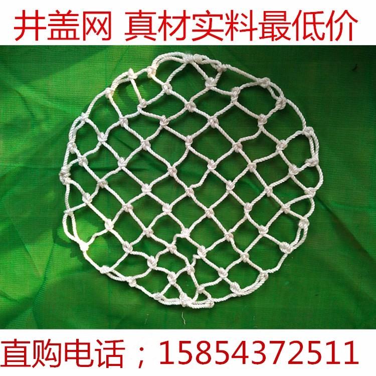 compliquer en fiber de verre plaque d 39 gout avec tomber pr vention net filet plastique id de. Black Bedroom Furniture Sets. Home Design Ideas