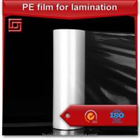 Peelable Lidding Film