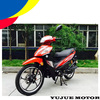 New cheap chinese motorcycles/children motorbike/mini gas motorcycles for sale