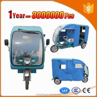 electric tricycle with roof enclosed electric tricycle