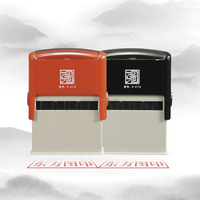 2015 Popular self inking stamp,company stamp sample, rubber stamp sample
