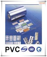 pure pharmaceutical plastic film