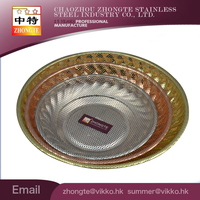 30cm perforated stainless steel Vegetable tray/gold fruit charger plate from FACTORY China colorful