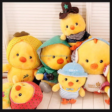 small plush chicken toy yellow color for claw machine